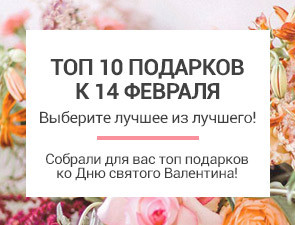 Заказ цветов с доставкой тамбов